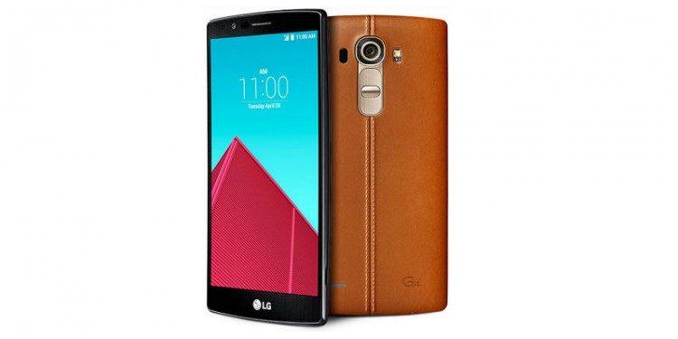 LG G4 Akıllı Telefon Bugüne Özel İndirimde
